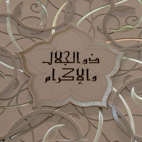 Abu-Dhabi-1140971