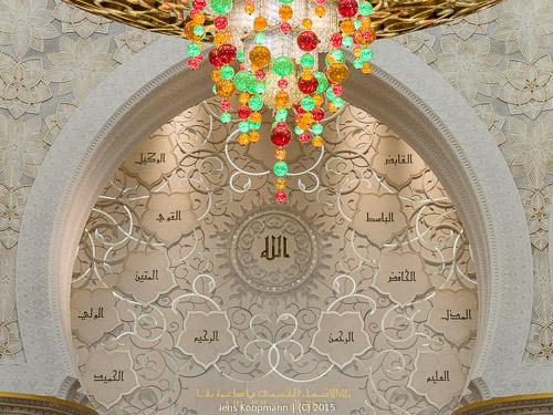 Abu-Dhabi-1150064