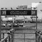 Dubai – Das New York Arabiens – Teil 12: Bur Dubai