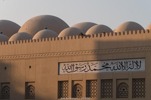 Dubai-1150661